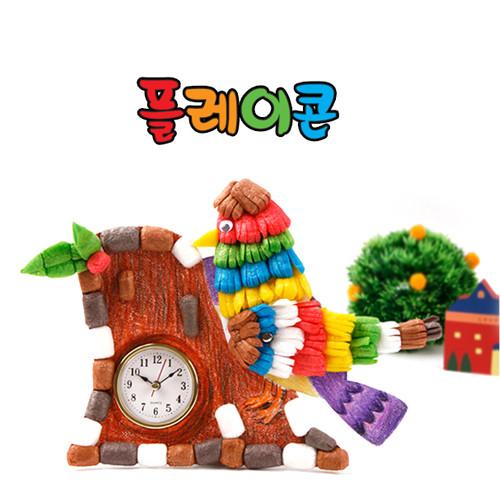 플레이콘새와나무시계