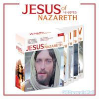 나사렛 예수 영화 DVD 박스 세트(4DVD)