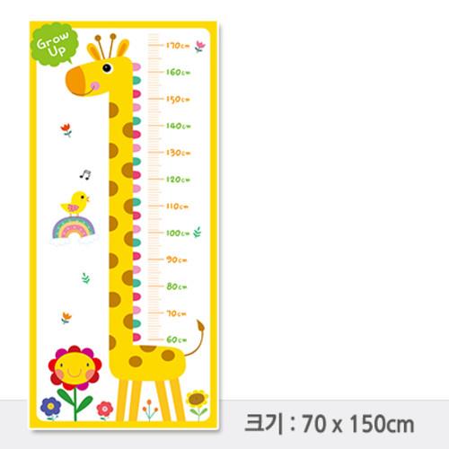 키재기현수막/시트지-001   (70 x 150 )