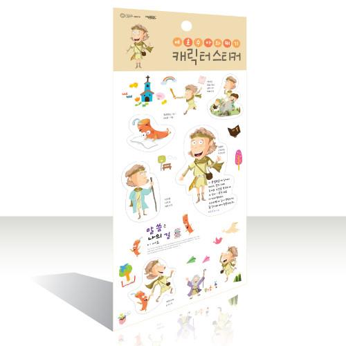 ★캠프코리아★캐릭터 스티커03(매콤달콤맛있는예배)