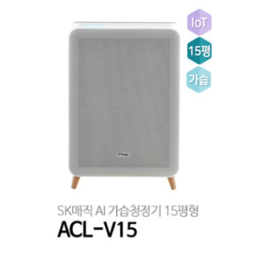 [SK매직 렌탈] AI 가습청정기, 미니 공기청정기 (15%할인)
