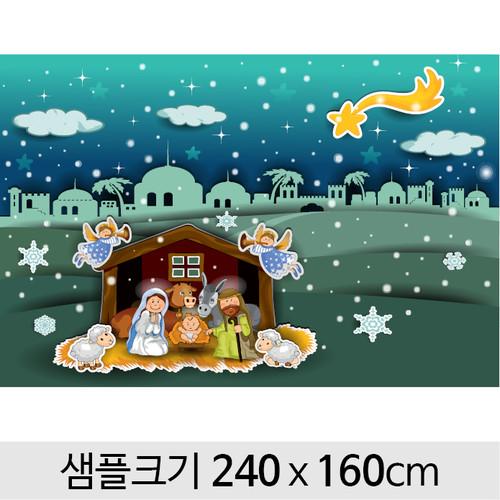 크리스마스현수막(성탄절)-587  ( 240 x 160 )