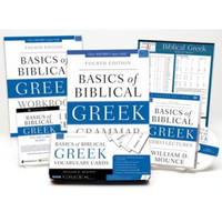 Learn Biblical Greek Pack 2.0: Includes Basics of Biblical Greek Grammar, 4th Ed and Its Supporting Resources