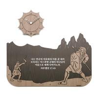[다윗과골리앗] 그림성경시계(JKP04)-하기오스