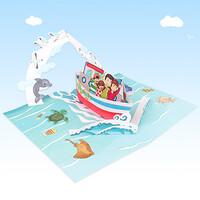 [만들기패키지] 팝업북-바다여행