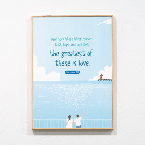 성경말씀액자 프레임-10 love