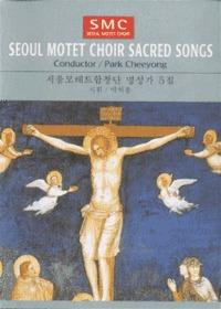 서울모테트합창단 - 명성가 5 (Tape)