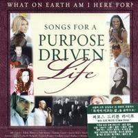 퍼포스 드리븐 라이프: 목적이 이끄는 삶  (CD)