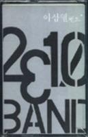 2310 BAND (Tape)