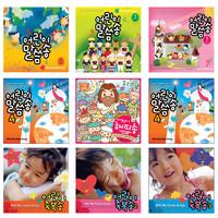 어린이 Song시리즈 세트 (8CD DVD)
