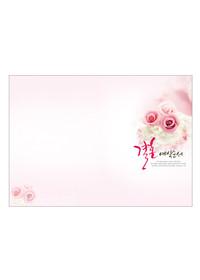 경지사 결혼예식순서 A4 4면 - 7012 (1속 100매)