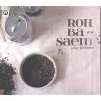 노바샘 - 꽃이 피기까지 (CD)