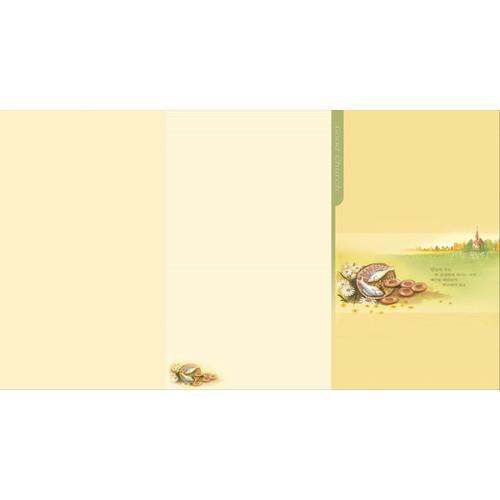 진흥 일반주보 6면 (1328) - (1속 100장)