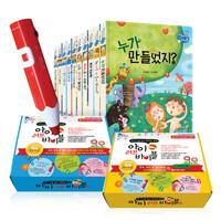 아이 러브 바이블 A+B세트 (전10권) + 레인보우세이펜(32G)