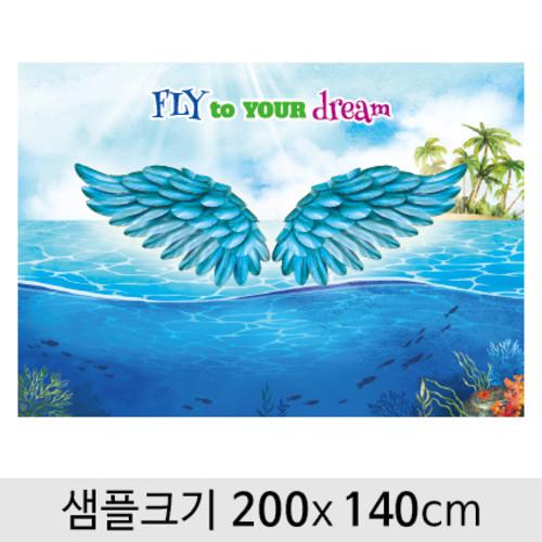 천사날개포토존현수막-034  ( 200 x 140 )