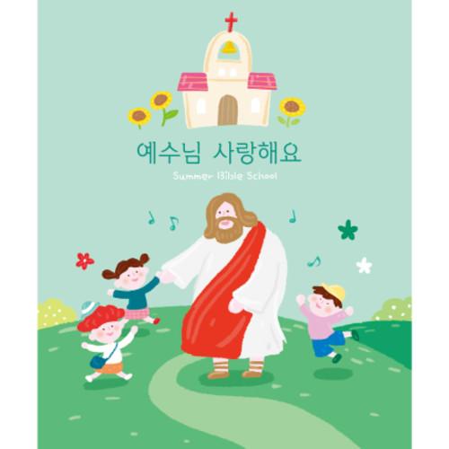 여름성경학교현수막-194 ( 100 x 120 )