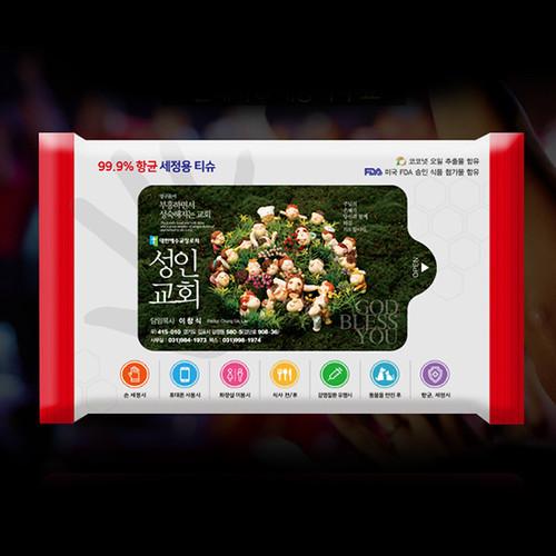 ★캠프코리아★전도 휴대용 손세정물티슈02(10매) 그레이 (무료배송)