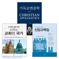 김향주 교수 저서 세트(전3권)