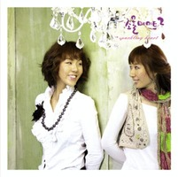소울메이트 2집 - Sparkling Heart (CD)