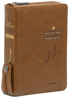 큰글자 성경전서 & 통일찬송가 특소 합본 (색인/이태리신소재/지퍼/브라운)