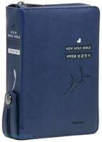 큰글자 성경전서 & 통일찬송가 특소 합본 (색인/이태리신소재/지퍼/네이비)