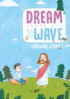 DREAM WAVE  (청소년부) - GROWING STORY 1 - 출애굽기·신명기·마태복음·빌립보서·야고보서·베드로전서·갈라디아서