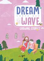 DREAM WAVE  (청소년부) - GROWING STORY 2 - 사사기·룻기·요나·사도행전·누가복음