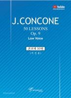 J.CONCONE 콘코네50번 (저성용)