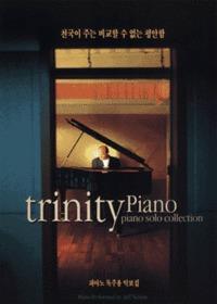 트리니티 피아노 1 (악보)