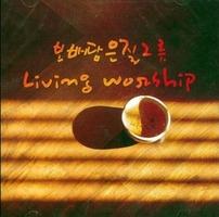 보배담은 질그릇 (CD)