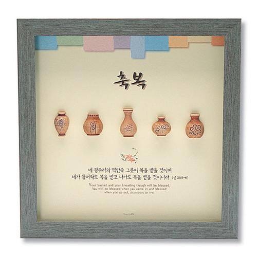 도자기액자 - 축복 (정사각) / 25000
