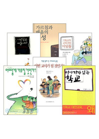 IVP 그리스도인 교사를 위한 도서 세트 (전6권)