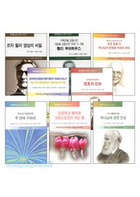 형제들의집 소책자 시리즈 세트(전10권)