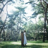 주보라 - Love Story (CD)