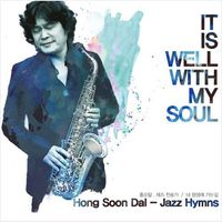 홍순달 Jazz Hymns - It Is Well With My Soul (CD)