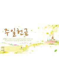 주일헌금봉투 - 1속 100매 (진흥3227)