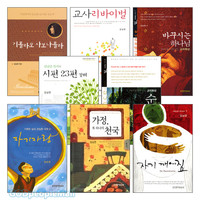 김남준 목사 2006~2007년 출간(개정)도서 세트(전8권)