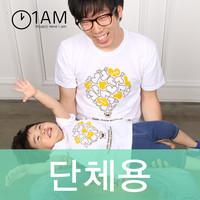 1AM 티셔츠 _ Love tree(아동용/성인용)