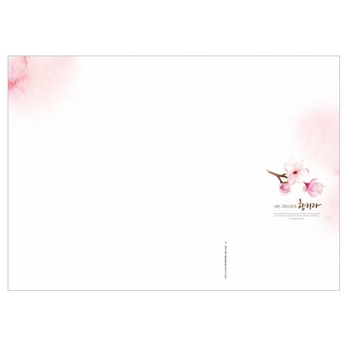 경지사 A4 6면 주보 - 4049  (1속 100매)