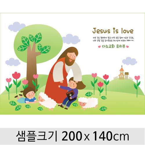 교회주일학교유치부현수막-057  ( 200 x 140 )