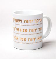 아론의축복 골드무광머그(히브리어,영어,한글)