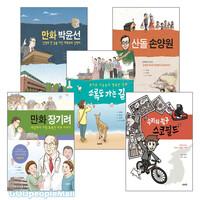 KIATS 키아츠 신앙만화 시리즈(전7권)