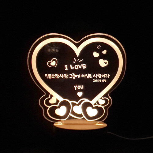 고급 비취우드 LED 무드등 홀리 램프 _믿음 소망 사랑