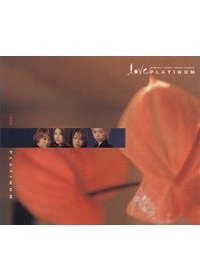 러브 Love - 플래티넘 (2CD MR 포함)