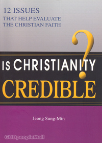 Is Christianity Credible? - 12 Issues that help evaluate the Christian faith