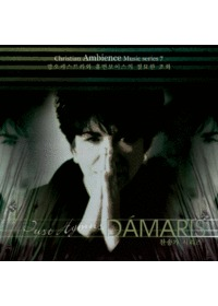 Damaris - Just Hymns (CD)