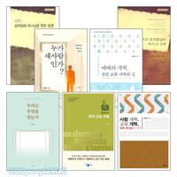 유해무 교수 저서 세트(전8권)