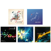 Jworship 日本의 경배와 찬양 음반세트 (6CD)
