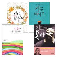 스토미 오마샨 2013년~2015년 출간(개정) 도서 세트(전4권)
