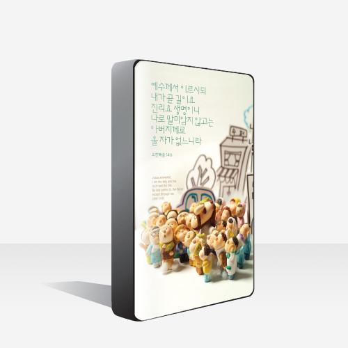 캠프코리아 집들이&전도 선물_손꾸락 클레이 액자03